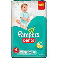 Подгузники-трусики Pampers Pants 4 (Maxi 9-14 кг) 52 шт.