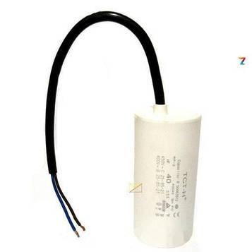 Конденсатор рабочий 45 mF СВВ60 450 VAC, болт+провода