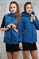 Весенние куртки жилетки женские интернет магазин