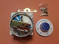 Термостат капиллярный универсальный K59-L1102 / 6A / 250V / L=1,2м  для холодильников Китай