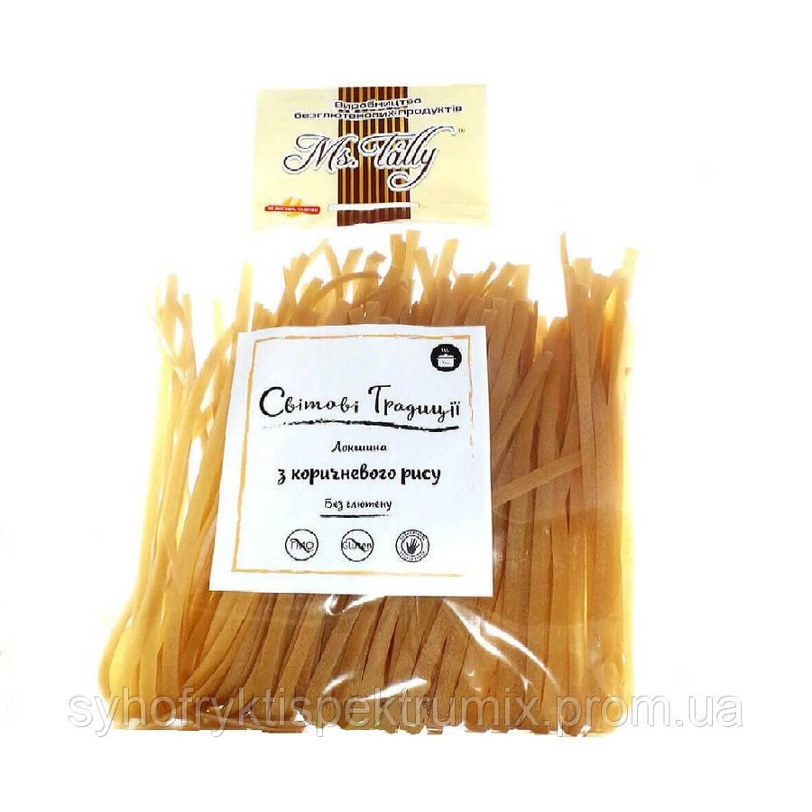 Безглютеновые макароны из цельнозернового риса gnocco sardo pasta.