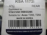 Амортизатор задний АВЕО Chevrolet Aveo Т200 Т250  KONNER (Корея), фото 2