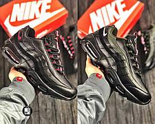 Мужские кожаные кроссовки в стиле Nike Air Max 95 (41-46 размер) 2 цвета в наличии