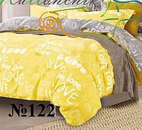 Комплект постельного белья полуторный бязь