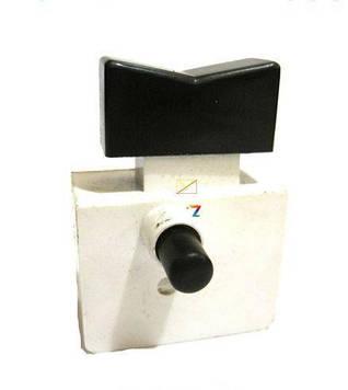 Кнопка-выключатель болгарки