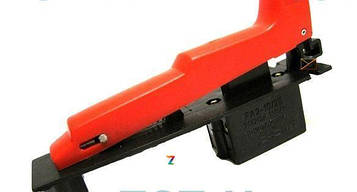 Кнопка-выключатель на болгарку DWT 230