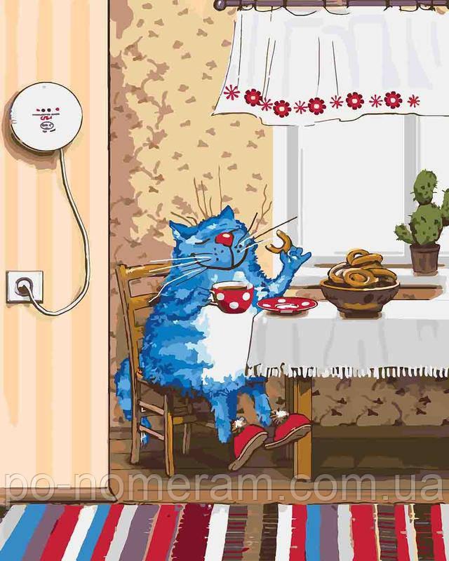 Кот на кухне - раскраска по номерам