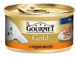 Gourmet Gold (Гурмет Голд) паштет с индейкой