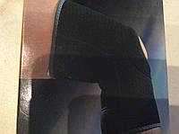 Наколенник (фиксатор коленного сустава) с открытой коленной чашечкой GRANDE