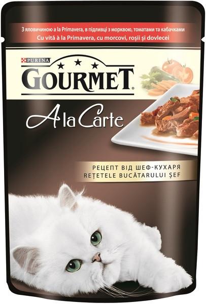 GOURMET (Ala Carte) кусочки с говядиной, морковью, томатами и кабачками в подливе