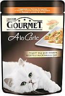 GOURMET (Ala Carte) кусочки с индейкой, зеленым горошком и морковью в подливе