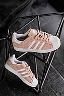 Стильные кроссовки Adidas Superstar Pink (унисекс)