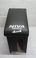 Подлокотник НИВА Тайга черный с вышивкой, фото 1