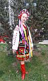 Український костюм, фото 4
