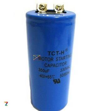 Конденсатор пусковой 350 mF TCT-H
