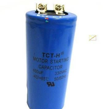 Конденсатор пусковой 400 mF TCT-H