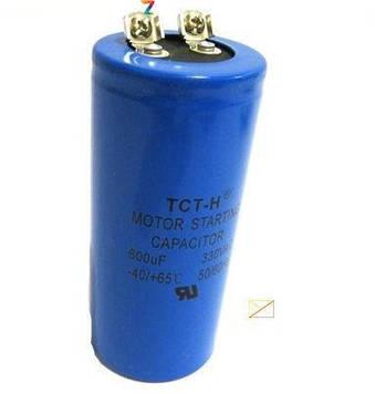 Конденсатор пусковой 600 mF TCT-H
