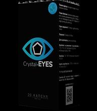 Crystal Eyes (Кристал Айс) – капсули для зору