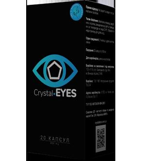 Crystal Eyes (Кристал Айз) - капсулы для зрения