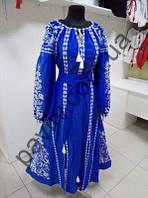 Платье вышиванка Життя ГП біл