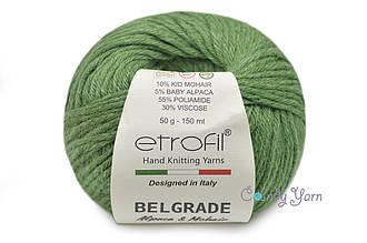 Etrofil Belgrade, Зеленый №70419