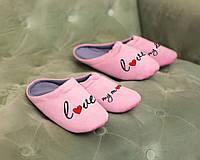Дуэт домашних тапочек с вышивкой Люблю маму и Люблю папу, фото 1