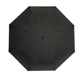 f6759fe6e93f Купить мужски зонты оптом недорого в интернет магазине