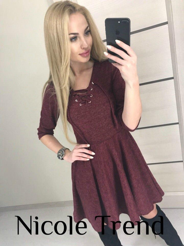 7b9d884210adcaf Стильное платье из ангоры