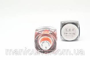 Цветной Уф Гель для дизайна и покрытия ногтей № 05, 8 мл., YRE