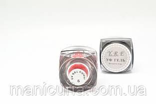 Цветной Уф Гель для дизайна и покрытия ногтей № 06, 8 мл., YRE