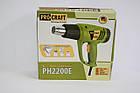 Фен промышленный ProCraft PH-2200E. Фен ПроКрафт, фото 3