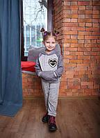 Серый спортивный костюм для ребенка с капюшоном