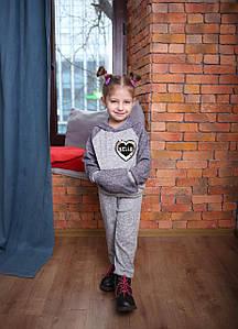 Серый спортивный костюм для ребенка с капюшоном Топ 2019