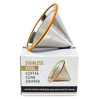 Многоразовый металлический фильтр для заваривания кофе в пуровере и кемексе , фото 1
