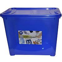 Контейнер Easy Box 20л, фото 1