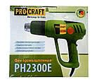 Фен промисловий ProCraft PH-2300E. Фен ПроКрафт, фото 5