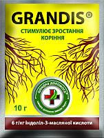 Стимулятор корнеобразования Грандис, 10 грамм