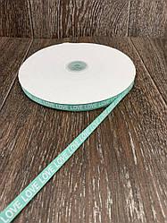 Лента респ с надписью LOVE мята 100 ярд, ширина 1 см