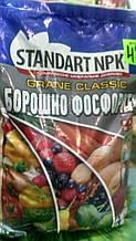 Фосфоритне борошно 4 кг, мінеральне добриво