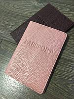 Обложка на паспорт из натуральной кожи, в красивом нежно розовом цвете