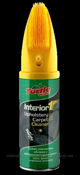 Сухая химчистка с нейтрализатором запаха Turtle Wax