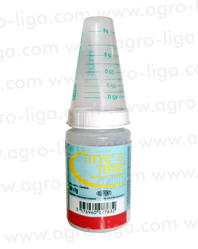 Гербицид Титус (пр-во Dupont) 0,5 кг