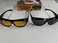 Очки водительские антифары антибликовые HD Vision комплект 2 штуки