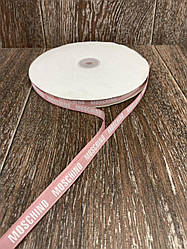 Лента респ с надписью MOSCHINO пудра 100 ярд, ширина 1 см
