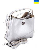 363dcc3559ee Женская сумка клатч WeLassie 55411 silver Женские клатчи и сумки через  плечо 7 км Одесса