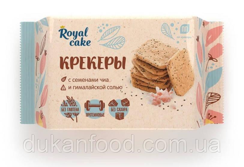 Крекер с высоким содержанием протеина «Royal Cake» ГИМАЛАЙСКАЯ СОЛЬИ СЕМЕНАЧИА