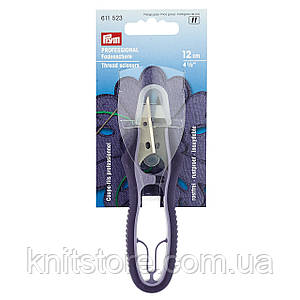 Ножницы для нитей Prym «Professional» с мягкой ручкой и защитным колпачком