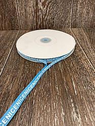 Лента респ с надписью NICE голубая 100 ярд, ширина 1 см