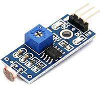 Модуль Фотодатчика Обнаружение Света Датчик на Фоторезисторе 3 вывода