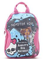 043b54e5eaff Детский рюкзак monster high M-2269L розовый №2 купить детский рюкзак  недорого
